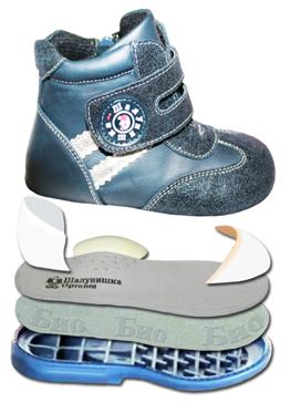 Ортопедическая детская обувь Шалунишка