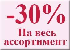 Белорусская обувь в переславле