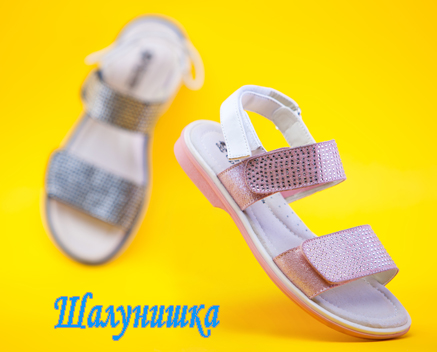 рекомендуемая обувь
