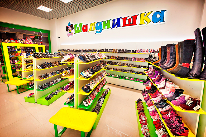 Детская обувь магазин Шалунишка Одесса