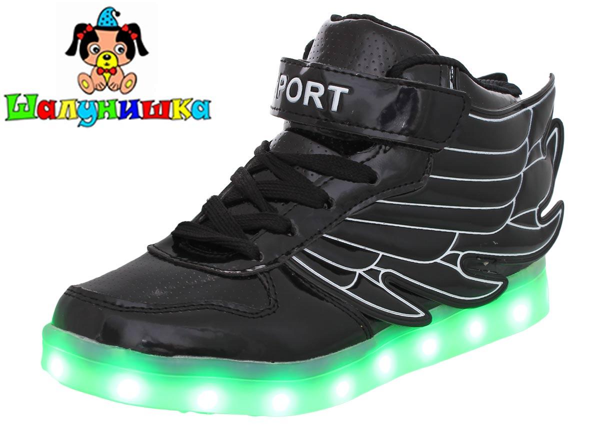 светящаяся обувь оптом