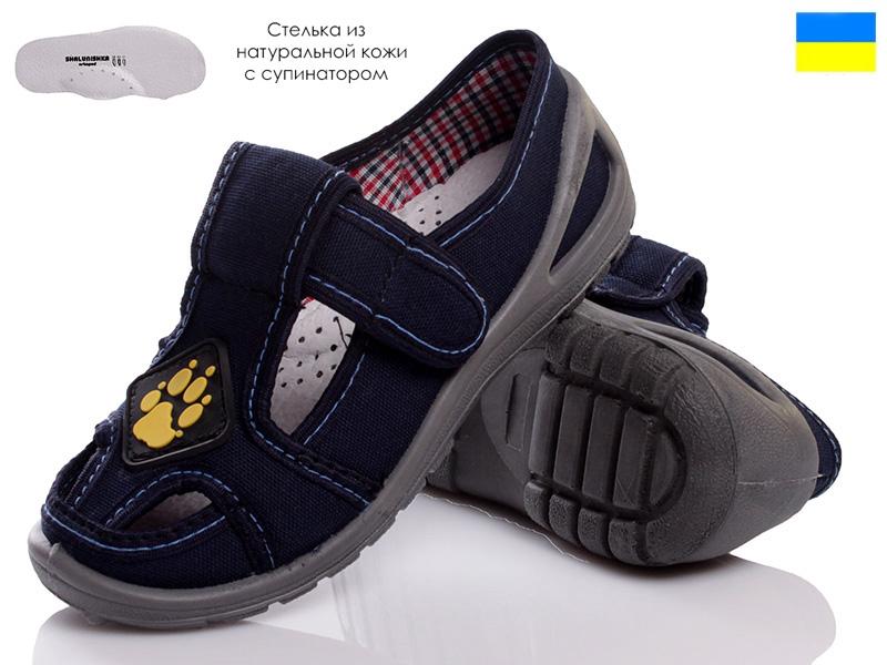 Текстильная обувь оптом