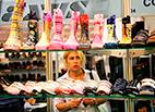 Международная специализированная выставка обуви, кожи и меха