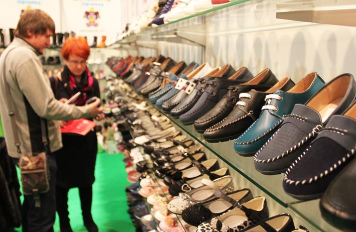 Международная специализированная выставка обуви, кожи и меха.
