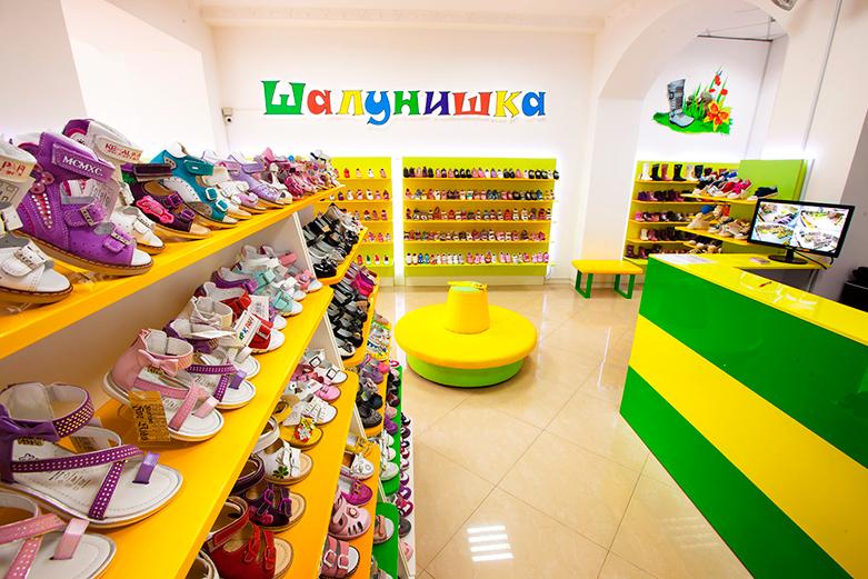 Магазин Шалунишка на Преображенской