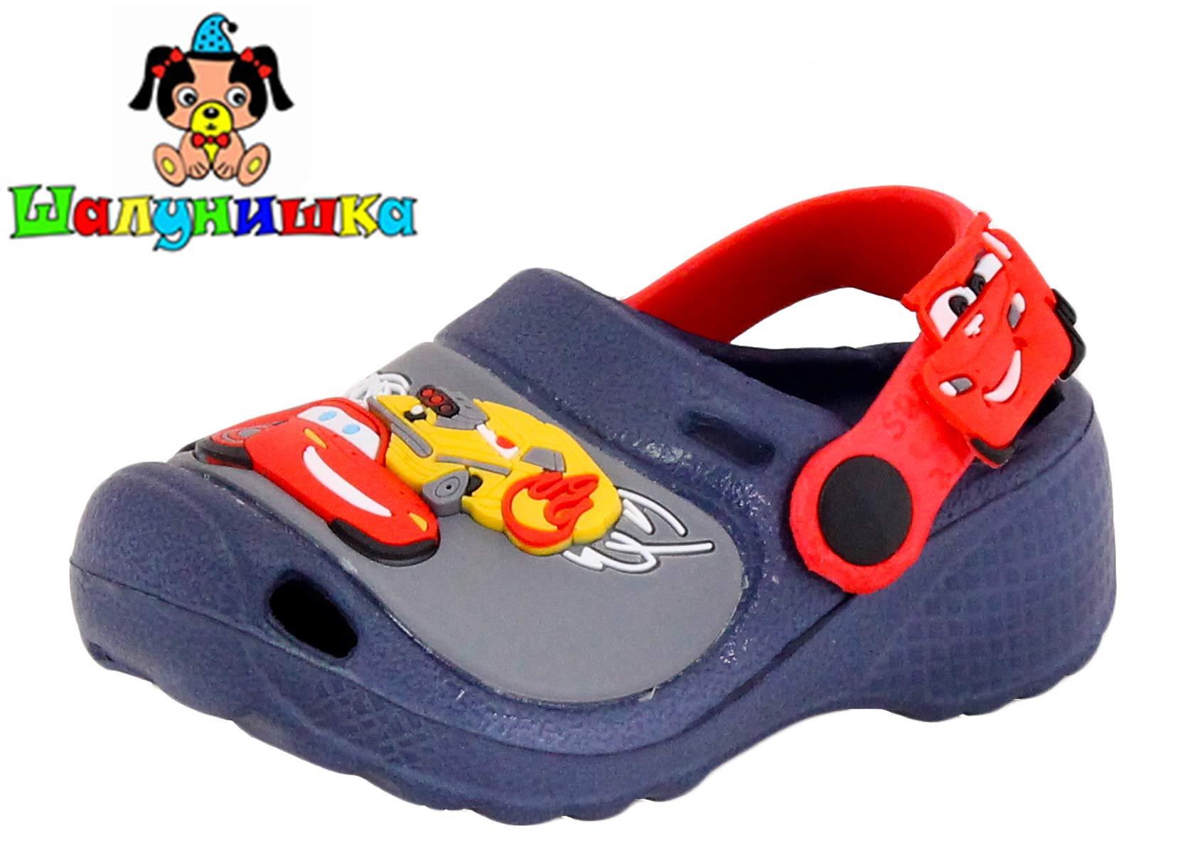 детские кроксы