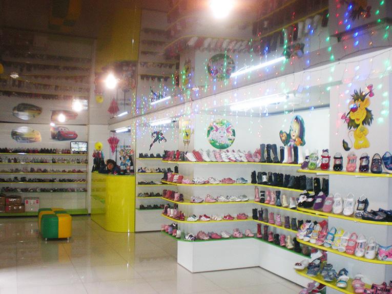Магазин детская обувь Харьков