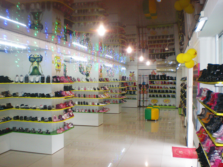 Магазин Шалунишка обувь в Харьков