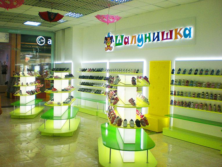 Детская ортопедическая обувь в Харькове