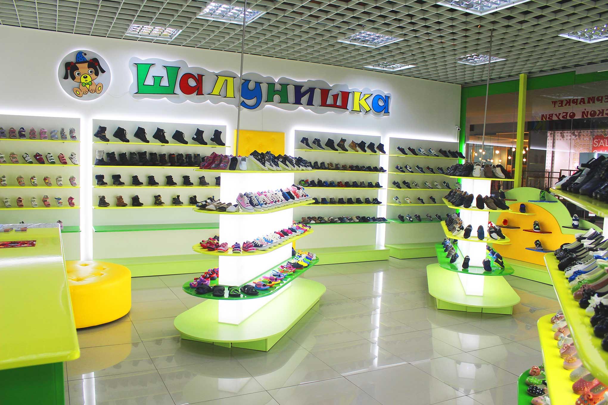 Шалунишка оптом обувь для детей