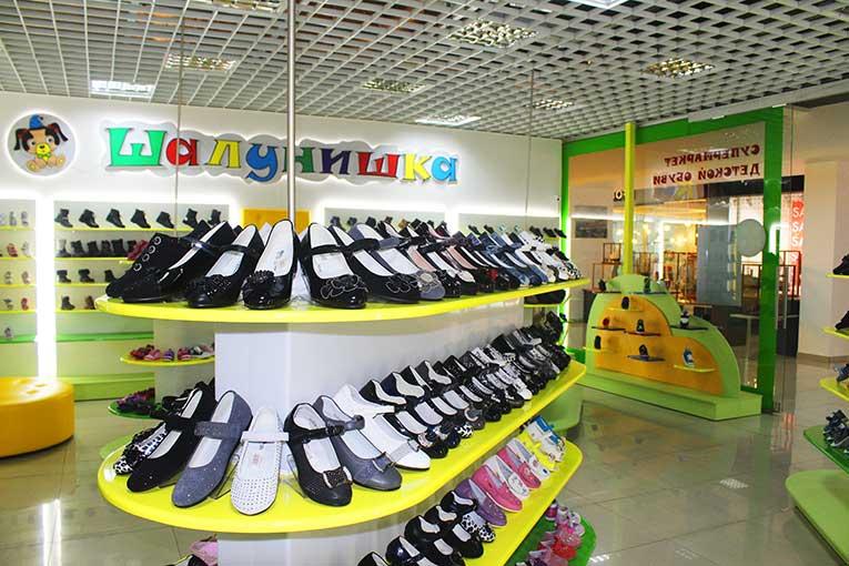 Магазин детской обуви в Одессе