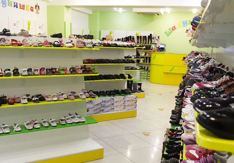 Купить турецкую детскую обувь